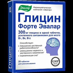 Maisto papildas GLICIN FORTE, 20 tablečių