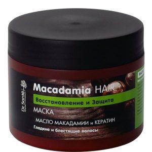 Nusilpusių plaukų kreminė kaukė DR. SANTE MACADAMIA HAIR, 300 ml
