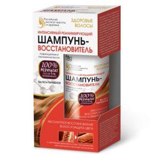 Atkuriamasis pažeistų ir dažytų plaukų šampūnas ZDOROVYJE VOLOSY, 150 ml