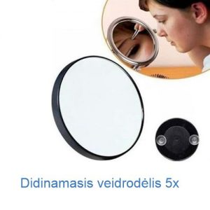 Didinamasis veidrodėlis 5x, 1 vnt.
