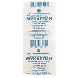 Maisto papildas MUKALTIN, 50 mg, 10 tab.