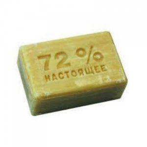 Skalbiamasis muilas 72 %, 200 g