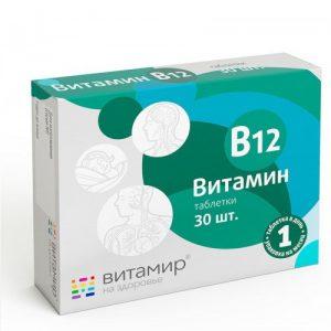 Vitaminas B12, 30 tab.